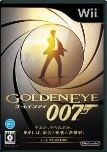 ゴールデンアイ 007