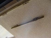 $エアコン・ハウスクリーニング 分解日記-公団吊りボルト室外機