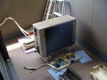 $エアコン・ハウスクリーニング 分解日記-室外機移設