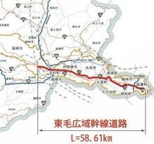 東毛広域幹線道路、6月12日開通...
