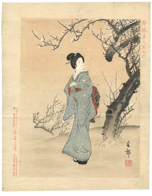 中島春郊「今様美人」と双美人 | mizusumashi-tei みずすまし亭通信