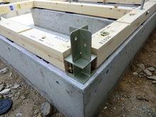 関西にローコストで素敵な家を建てる為のブログ-建て方02 土台