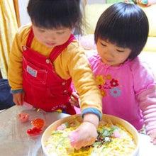 ひな祭り 料理 ちらし寿司のブログ-ちらし寿司レシピ