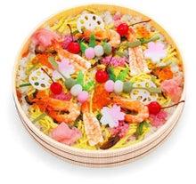 ひな祭り 料理 ちらし寿司のブログ-ちらし寿司 作り方