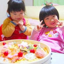 ひな祭り 料理 ちらし寿司のブログ-ちらし寿司