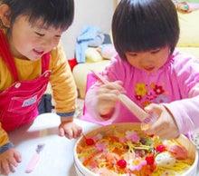 ひな祭り 料理 ちらし寿司のブログ-ちらし寿司作り方