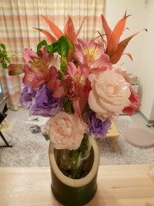 """『愛と調和』 『感謝』 パーソナルトレーニング ~""""本質・違いを 『観じる』 トレーナー"""" 上山純一 ~-Flowers in my room ② (Apr. 25, 2011)"""