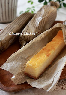 Ohisama-kitchen♪