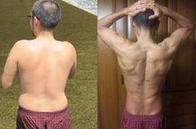 肉体改造の記録-ダイエットする方法in画像付き