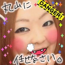 No.1】丸山明日香 | 昭和62年会...