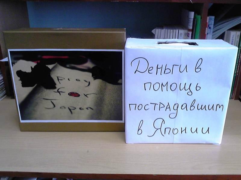 ロシア モノ・コト図鑑