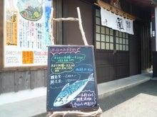 天然トラフグ「あのりふぐ」が自慢!伊勢志摩の魚屋さん◎丸勢水産ニュース-お店の案内ボードにもドカンとサバが登場しました♪