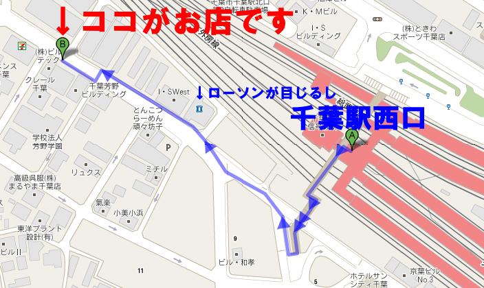 美容室ブリアンテは、JR千葉駅 徒歩3分です。   千葉駅3分の美容 ...