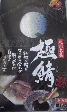 大仁田厚オフィシャルブログ「FIREブログ」by Ameba-110518_1207~01.jpg