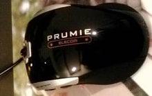 おのっちBlog-ELECOM PRUMIE