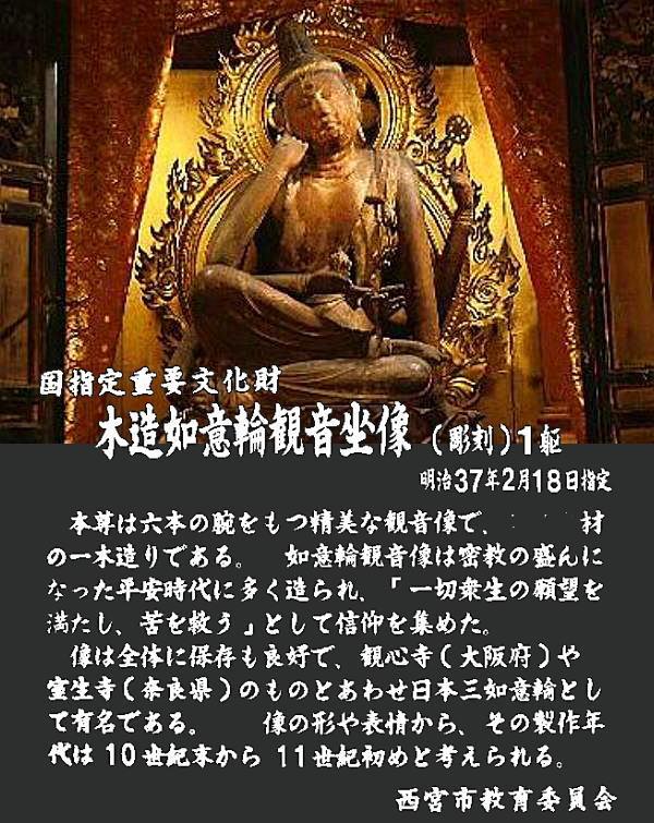 https://stat.ameba.jp/user_images/20110518/23/rallygrass/51/03/j/o0600075511236586070.jpg?caw=800