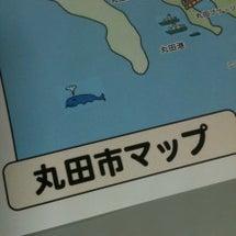 丸田市の地図プレゼン…
