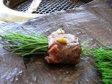 四季折々の菜摘歌(なつみうた)-姫ネギ焼き肉