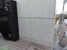 $中屋敷左官工業(株)-メンテ5