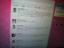 彩音オフィシャルブログ「Choco-Bana」Powered by Ameba-2011051918210000.jpg