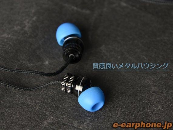イヤホン・ヘッドホン専門店「e☆イヤホン」のBlog-Zipbuds