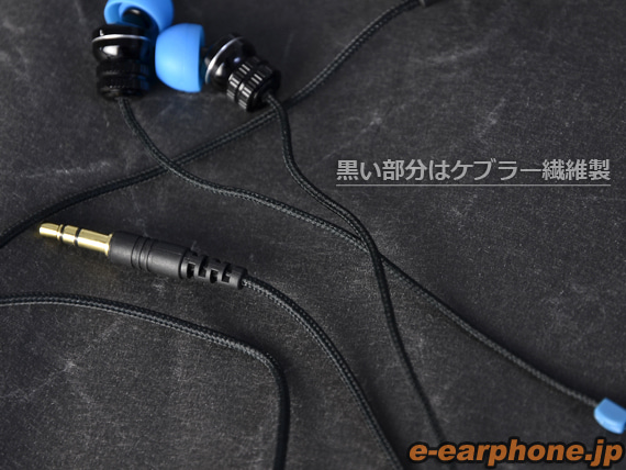 $イヤホン・ヘッドホン専門店「e☆イヤホン」のBlog-Zipbuds