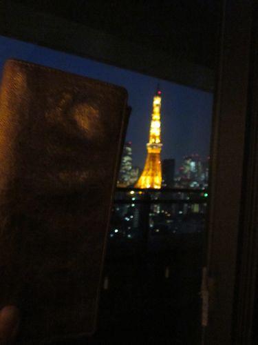 占いは幸せになるためのツール みさきのゑHAPPYになるブログ-東京タワー