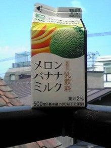 地味ブログ開設(仮)-110518_1254~01.JPG