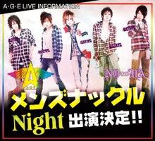 歌舞伎町ホストクラブ AAA:龍咲 豪の『☆豪ing My way☆』-20110509_age_live_01.jpg