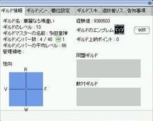 鬼安 多田堂禅のブログ