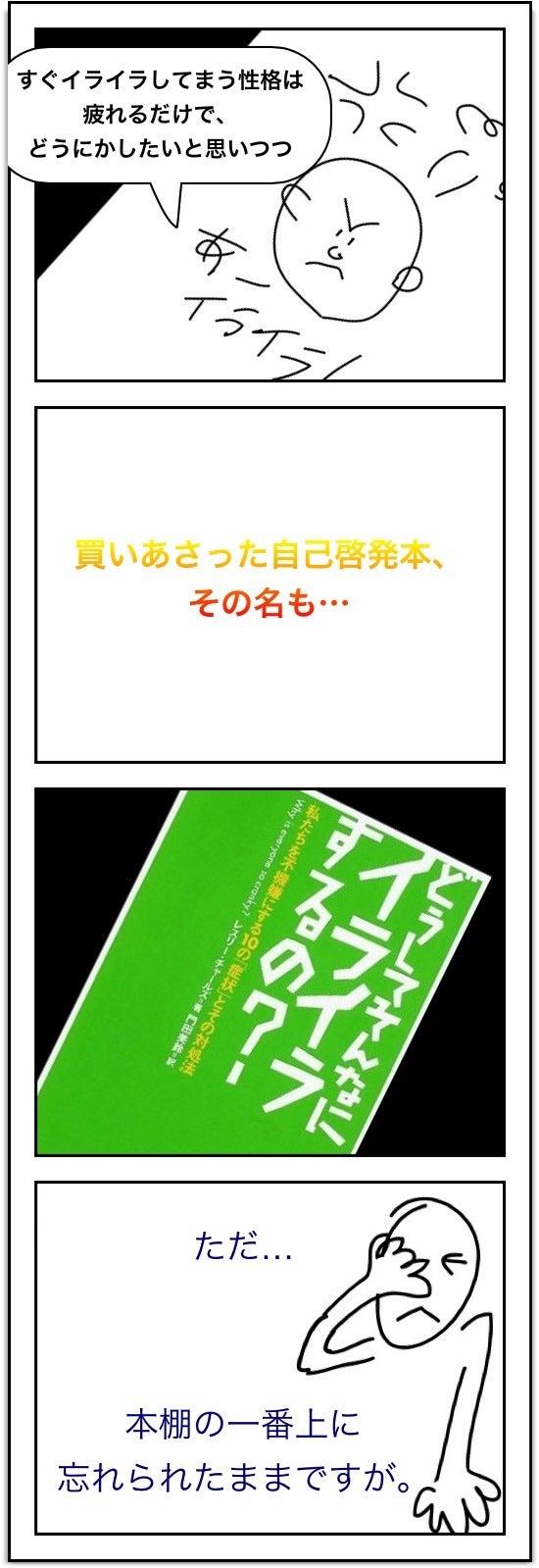 和田昌哉オフィシャルブログ「MASA'S HIDEOUT」Powered by Ameba