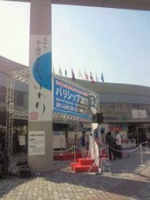 イベントコンパニオン事務所☆ジェンテ☆ブログ