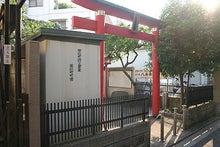 東條的世界最古の国へようこそ-八兵衛稲荷神社2
