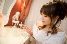 $*・,.:*★  えみの Happy Life ★*:,.・*