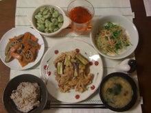 今日の晩御飯(アラサー主婦の料理レシピ)