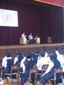 本田泰人オフィシャルブログ-5201