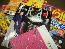 ☆5 YEARS IN LONDON ☆♪☆ 帰国後日記