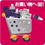 $ルナシャイン・輝☆ブログ-ルナシャインショップ