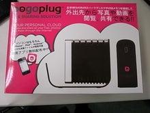 HT-01Aを使ってみる パソコンや周辺機器も使ってみる-pogoplug