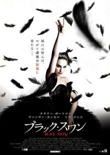 福田清峰の演劇と映画と写真が大好きな日々。