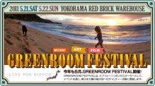 $Plumerium-GREENROOM FESTIVAL11
