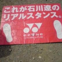 遼君追っかけ日記2(…