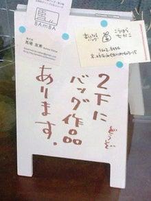 $手焼きミルクレープのペーパームーン-ペーパームーン京都 作品展示ギャラリー