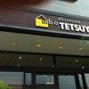 TETSUYA☆LOVEの画像