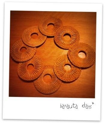 $hanauta-days*