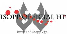 $ISOPPオフィシャルブログ「アイエスオーピィピィ」Powered by Ameba