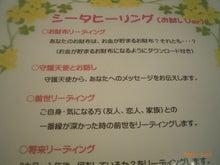 大阪カラーセラピスト1日養成★ジョイフルカラー