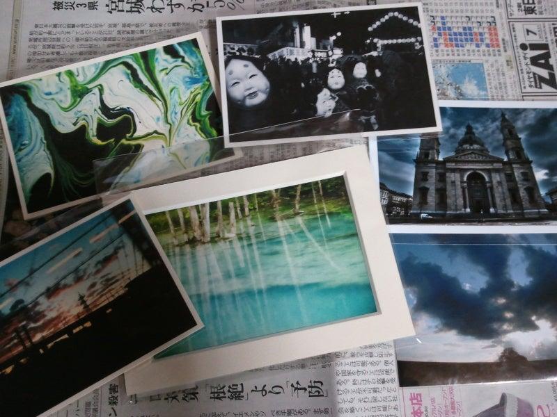 宇都宮市 広告代理店マンのブログ