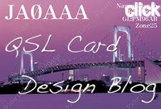 QSL 年賀状 デザイン 素材 ポストカード チラシ シール 封筒 名刺 ポスター 画集 写真集 記念誌 印刷