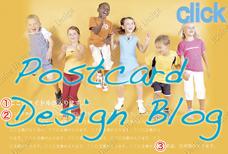 ポストカード QSL 年賀状 デザイン 素材 チラシ シール 封筒 名刺 ポスター 画集 写真集 記念誌 印刷